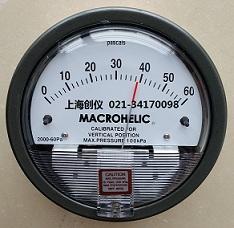 惊曝特价 MACROHELIC 2000-60PA指针压差计
