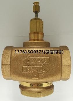 霍尼韦尔DN50蒸汽阀V5011P2028