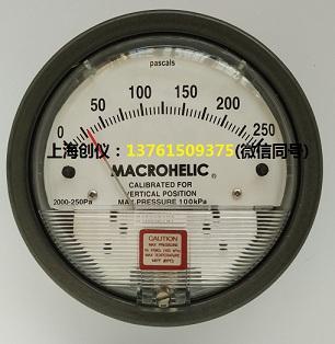 压差表 MACROHELIC 2000-250PA机械式压差表
