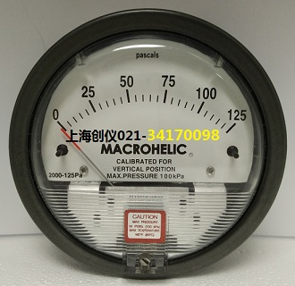 壓表表 2000-125PA MACROHELIC機械式壓差表