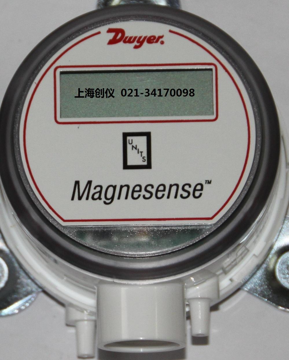 NS-121压差传感器