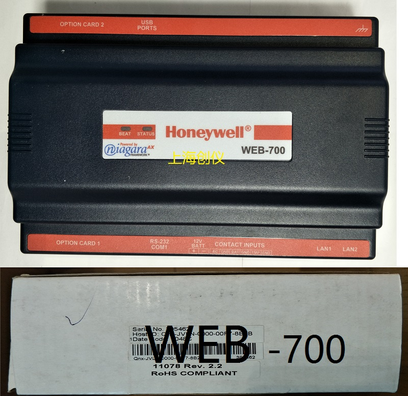 HONEYWELL WEB-700 WEB-600E 霍尼韋爾網絡系統控制器 服務器平臺?