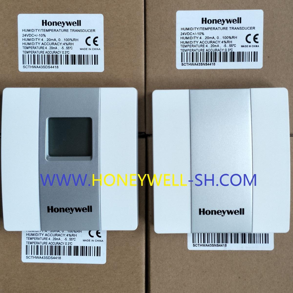 温湿度传感器价格品牌型号分类选型报价安装使用方法资料表汇总