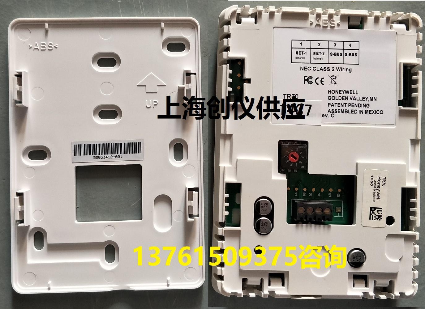 ZioTM TR70 系列墙装模块湿度传感器