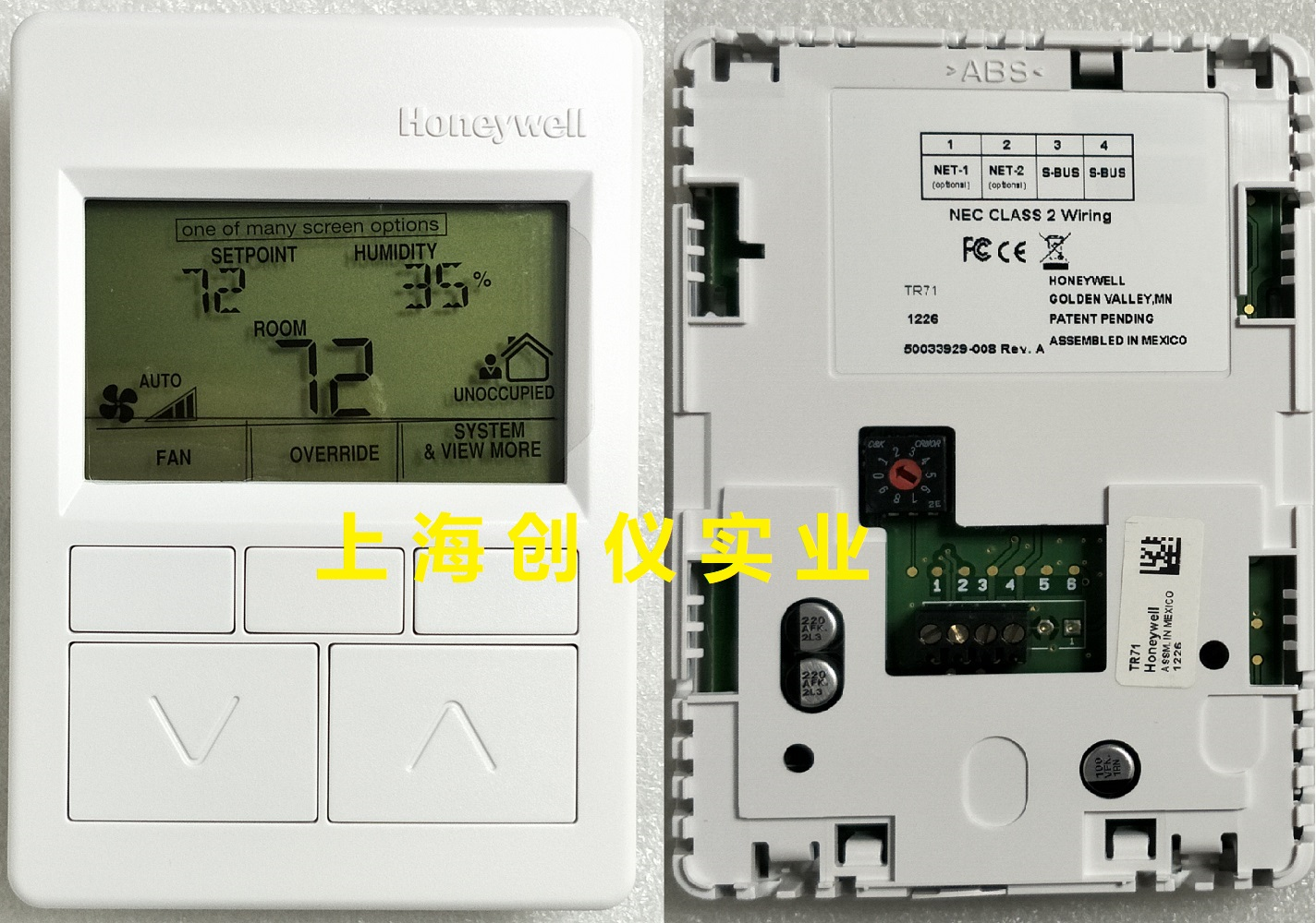 Sylk 总线通讯 ZioTM TR71-H 系列墙装模块温湿度传感器