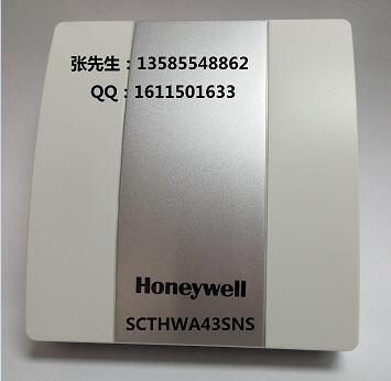 Honeywell 代理商 上海创仪供应 温湿度SCTHWA43SNS