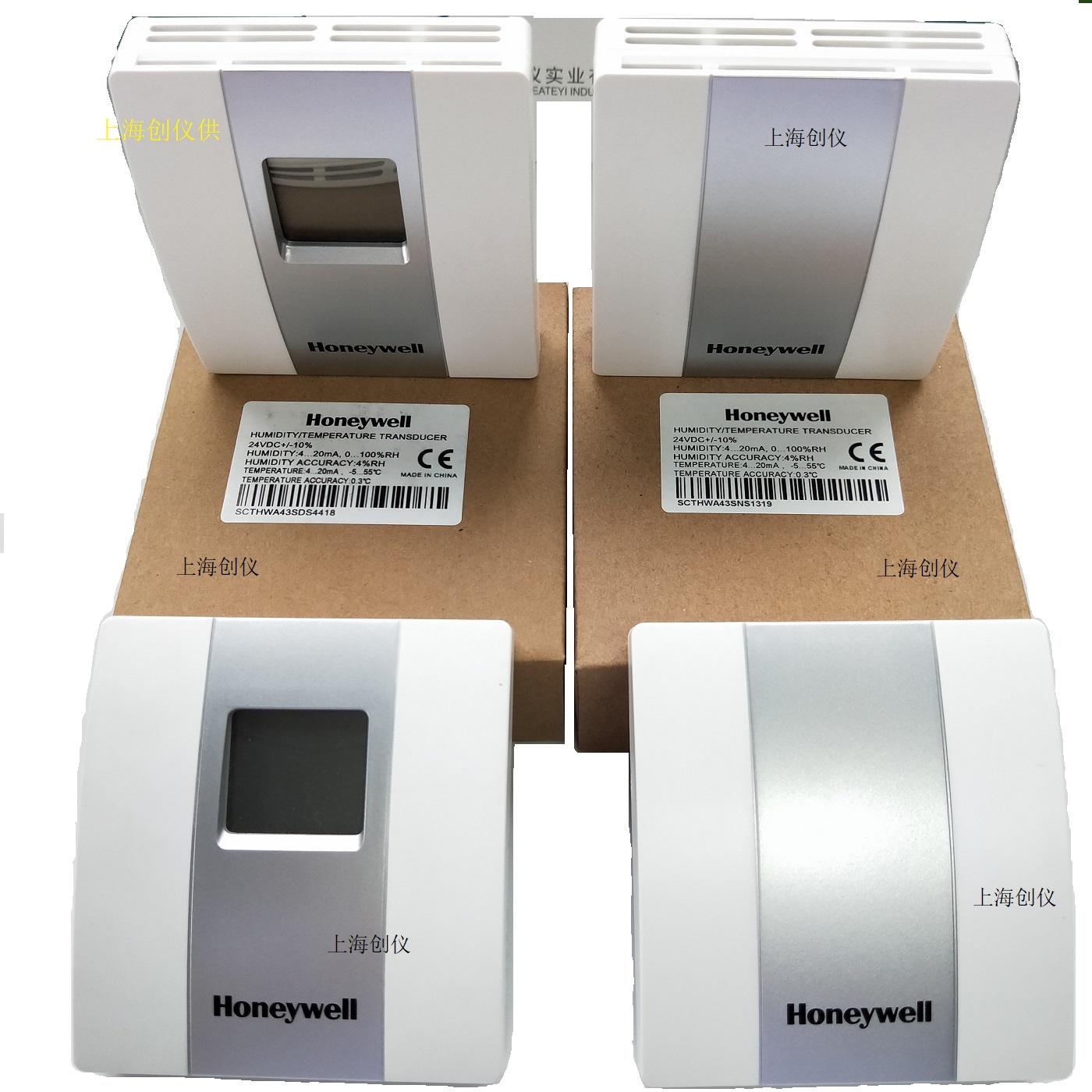 室内型温湿度传感器SCTHWA43SNS与SCTHWA43SDS