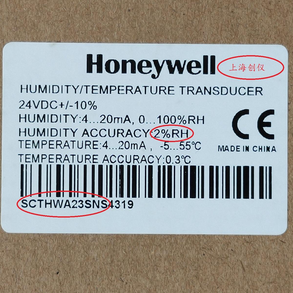 SCTHWA23SNS 霍尼韦尔 SCT系列高精度室内型温湿度传感器