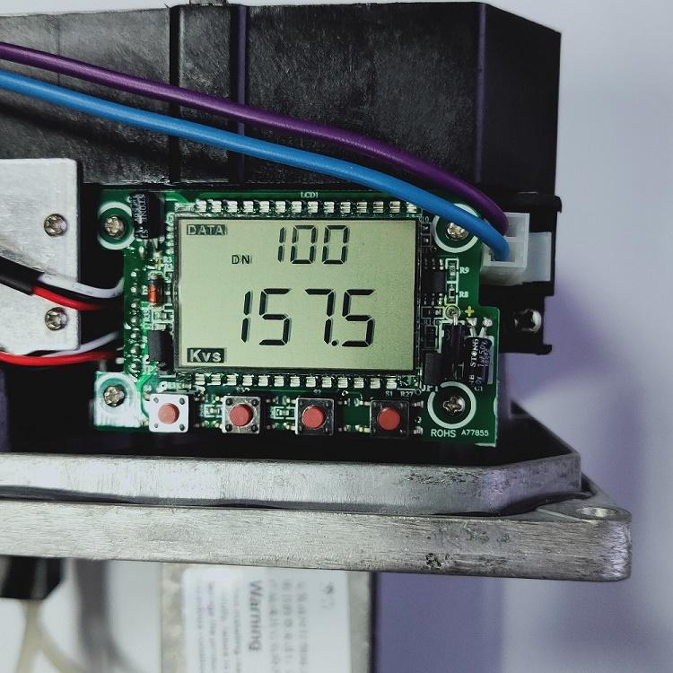 霍尼韦尔 ML7421B1023-SBE150 ML7421B8012-SBU ML7420A8088-SBU 压力无关型电动阀门执行器
