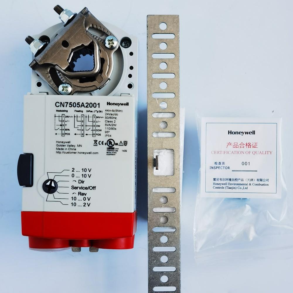 CN7505A2001 HONEYWELL电动风阀执行器