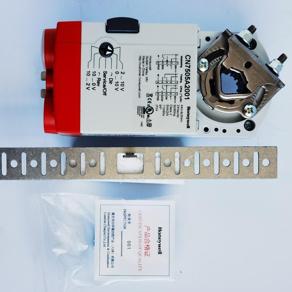CN7505A2001风门执行器现货批发零售