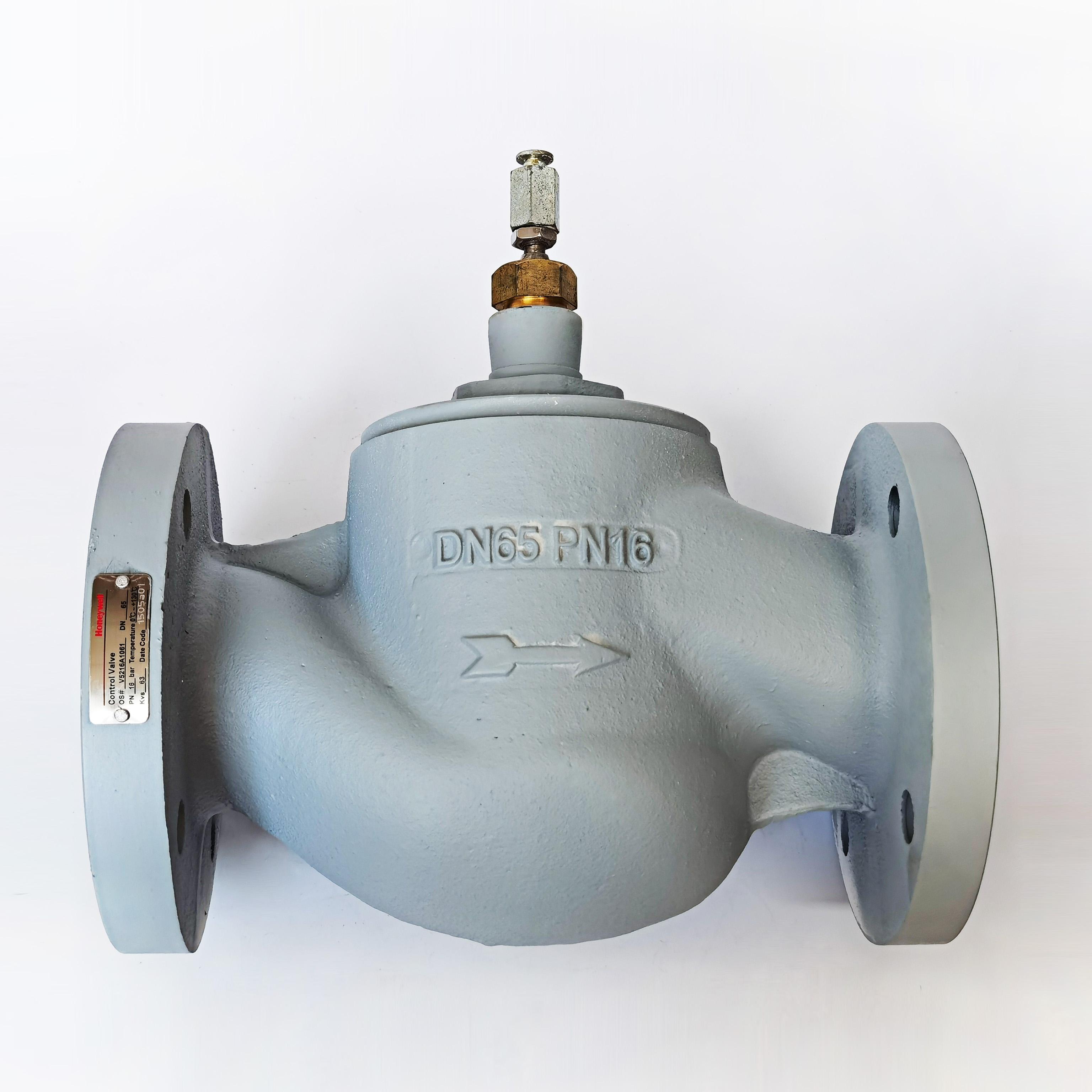V5216A1061 霍尼韦尔DN65电动二通阀法兰阀
