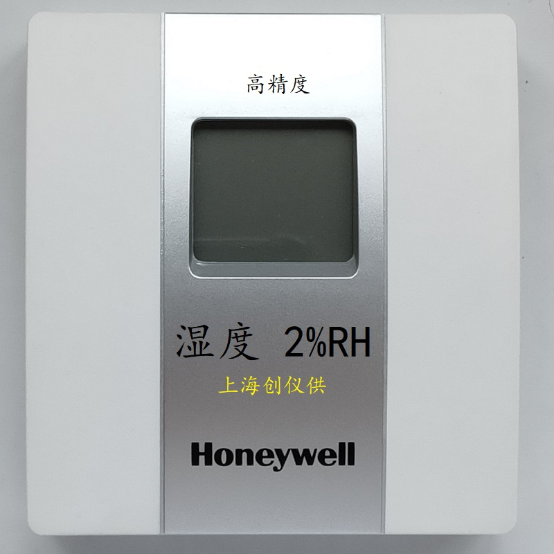 SCT系列壁挂式温湿度变送器