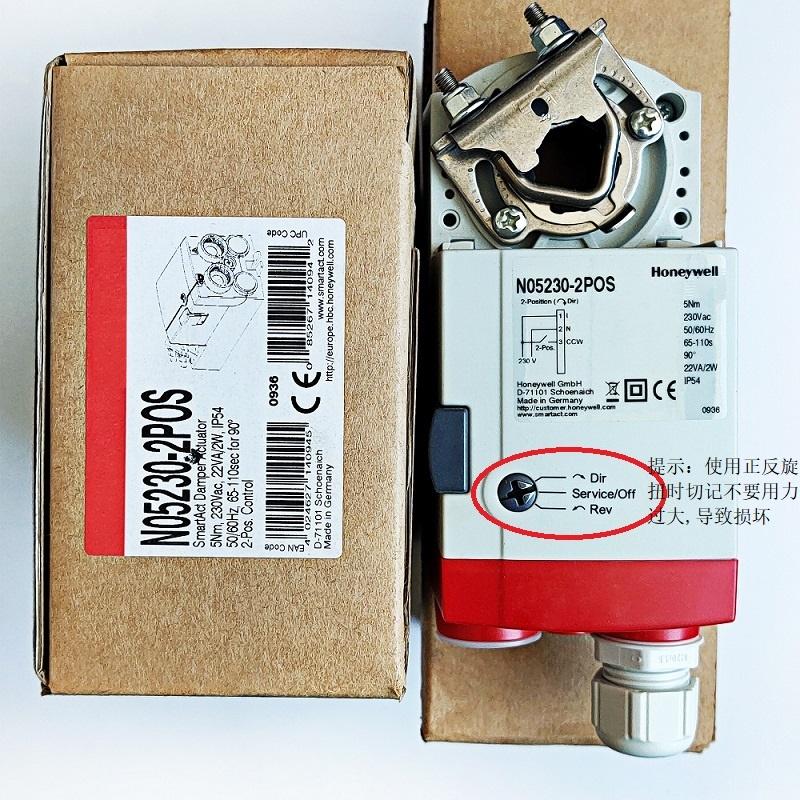 N05-230-2POS CN4605A1001 220VAC供电5NM开型风阀执行器大量现货促销