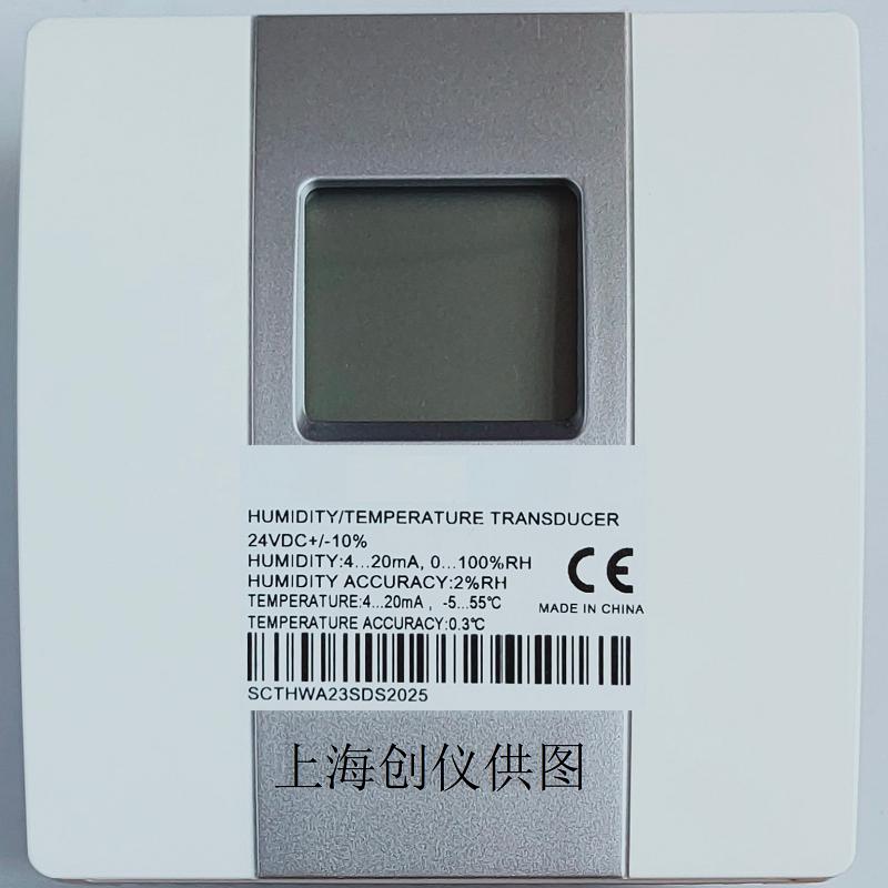 温湿度传感器室内无显示型号SCTHWB43SNS与室内带显示型号SCTHWB43SDS 产品详细资料