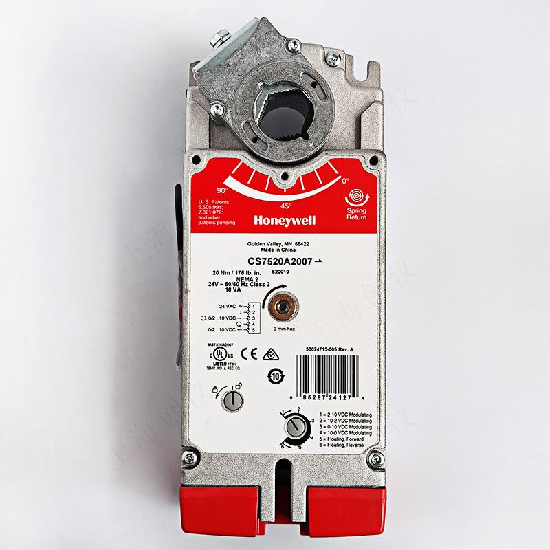 风门执行器调节型霍尼韦尔弹簧复位型CS7520A2007现货