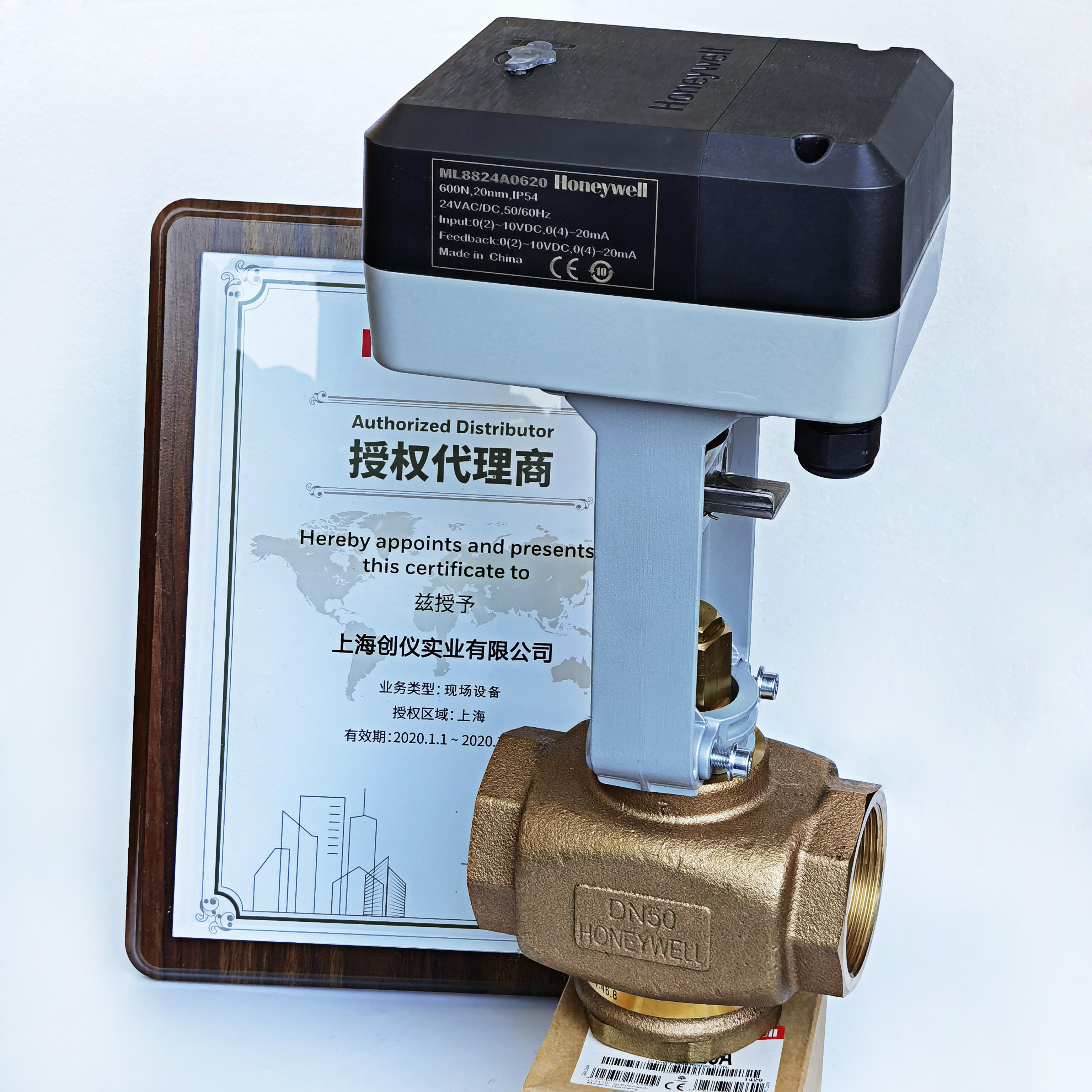 HONEYWELL ML7425 ML7421 ML7420 ML8824A 电动比例阀门执行器常见问题与解决办法
