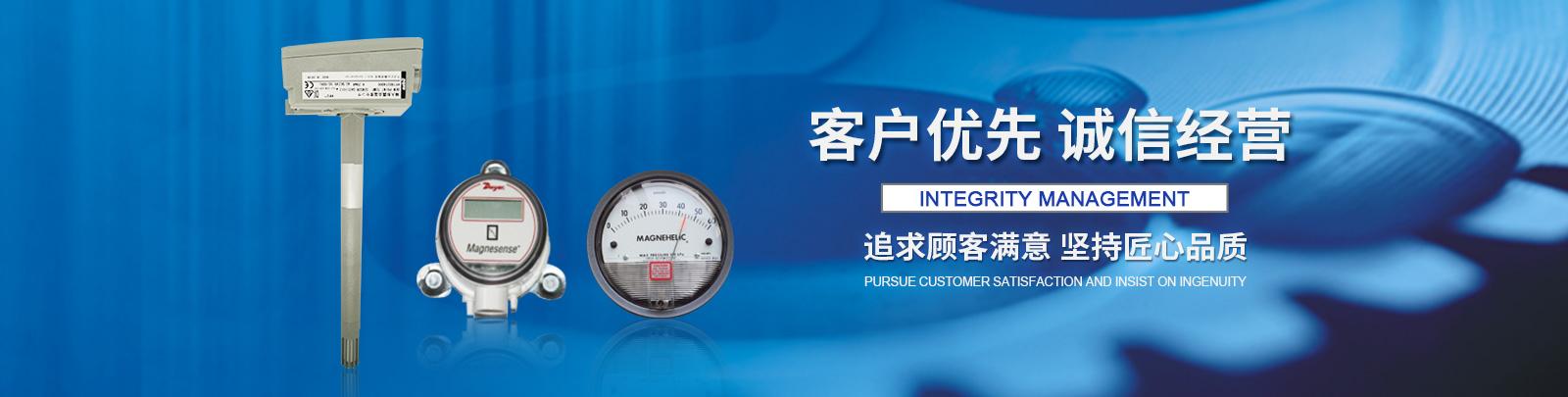 上海温湿度传感器厂家