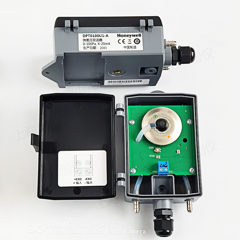 霍尼韦尔压差传感器DPT0100U1-A