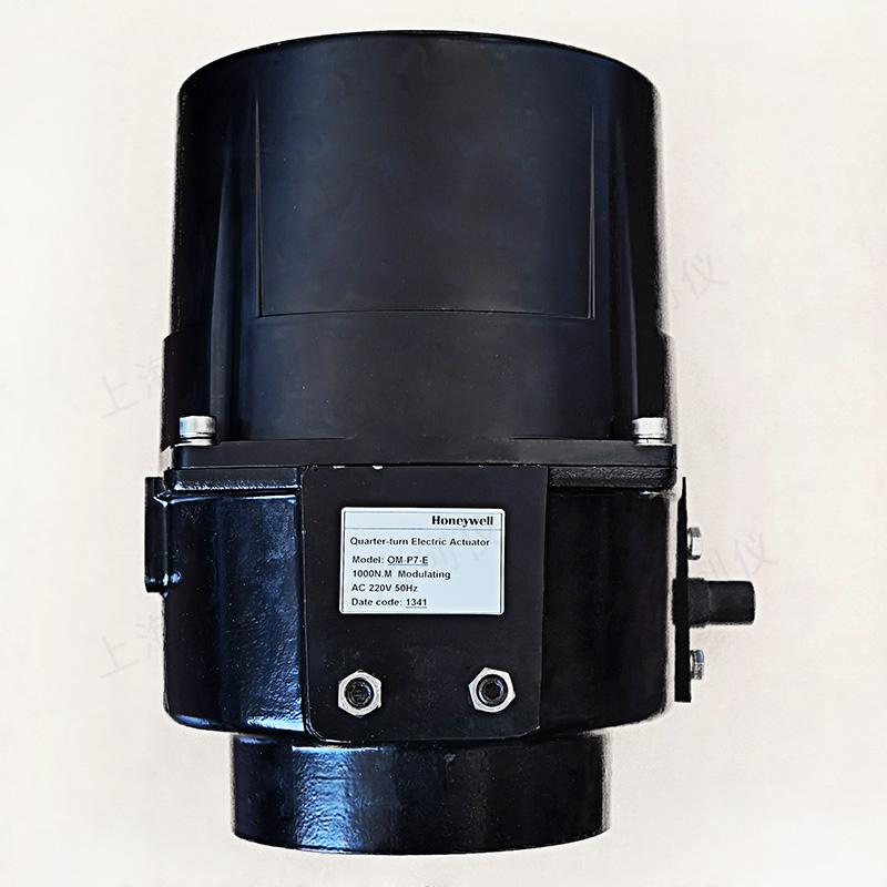 OM-P7-E 系列电动执行器