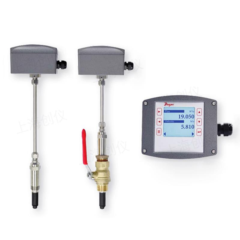 IEF-SN-CND插入式电磁流量变送器