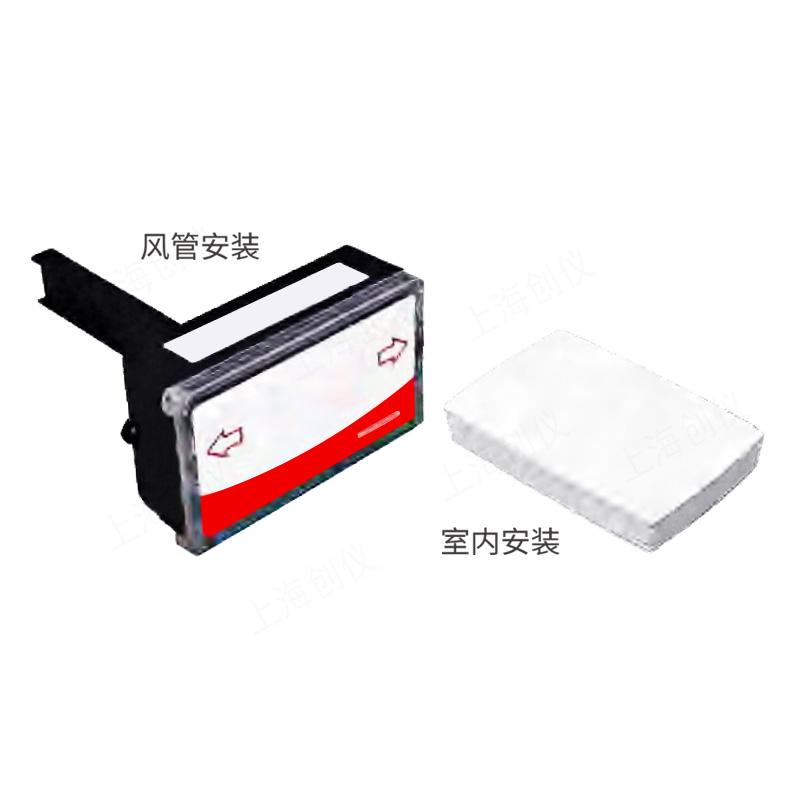 C8000系列二氧化碳传感器