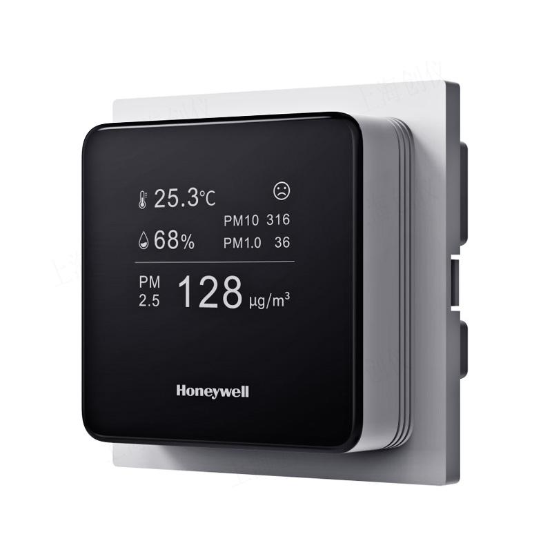 室内空气质量传感器HAQ61系列