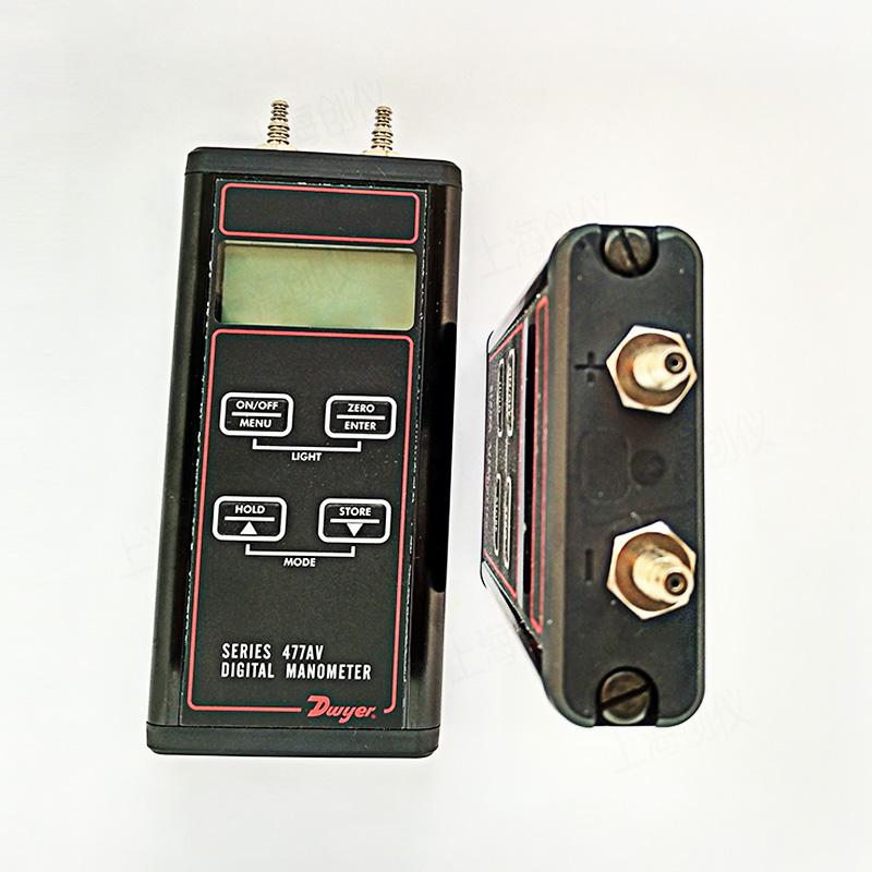 477AV系列477A手持式数字压差表便携式风速压差计