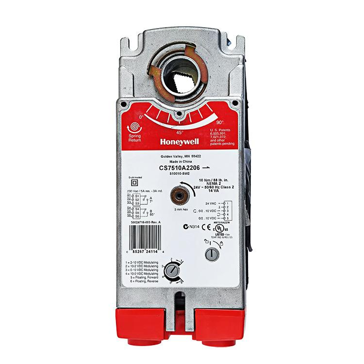 霍尼韦尔弹簧复位风阀执行器CS7510A2206 CS7510A2008