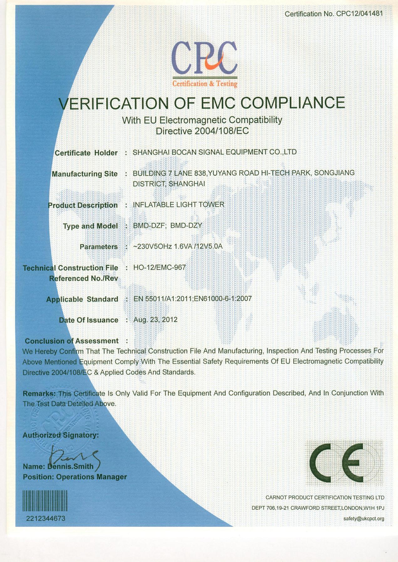 柱形灯CE认证