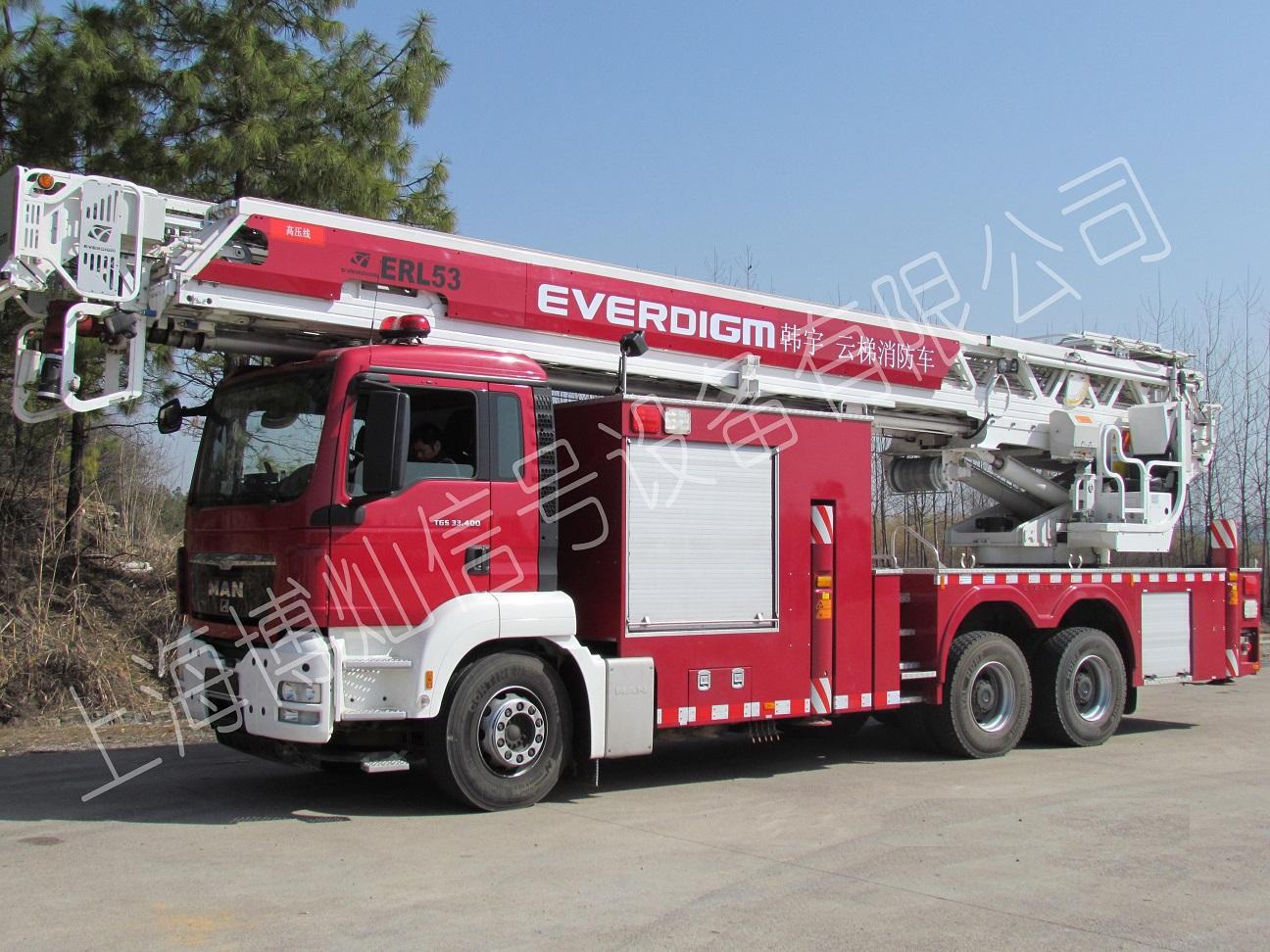 韩国 EVERDIGM 53米云梯消防车