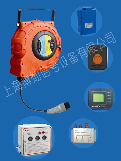 标准型-智能充电充气自动分离装置