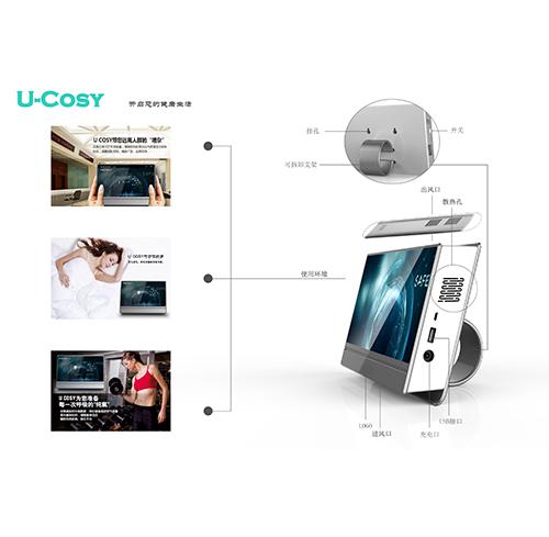 U-cosy