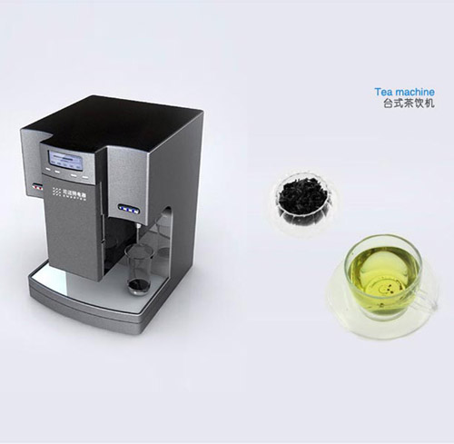 茶饮机设计