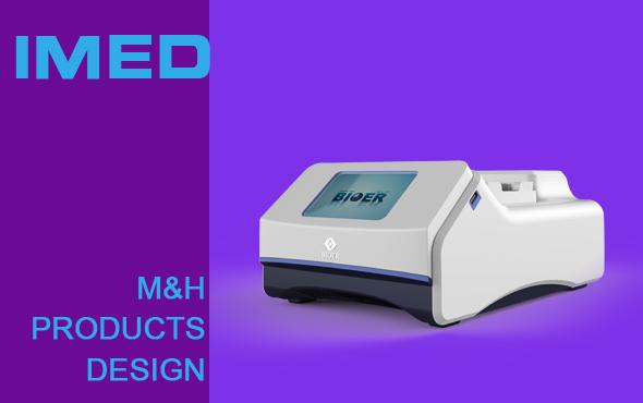 医疗设备产品设计 医疗产品设计
