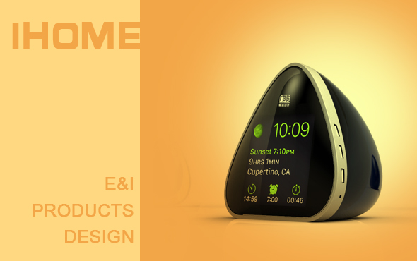 智能家居产品设计