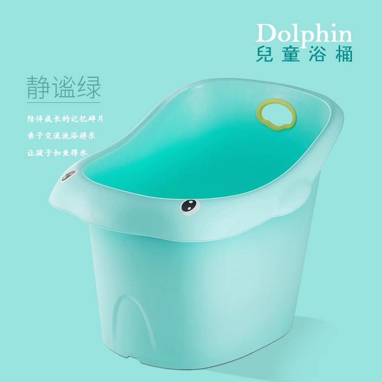儿童洗浴浴桶设计