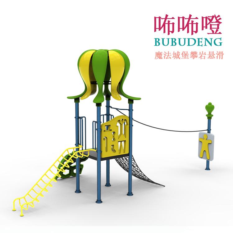 儿童户外游乐产品设计