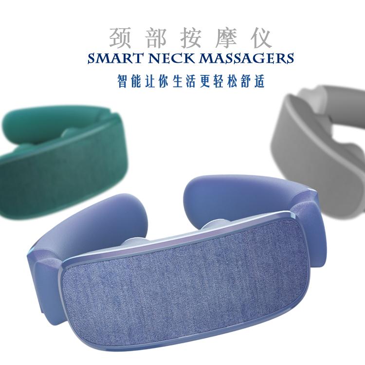 颈部按摩仪设计