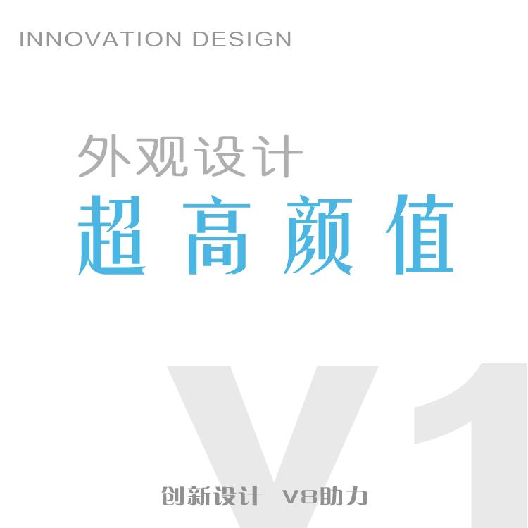 杭州产品外观设计,智能产品外观设计...