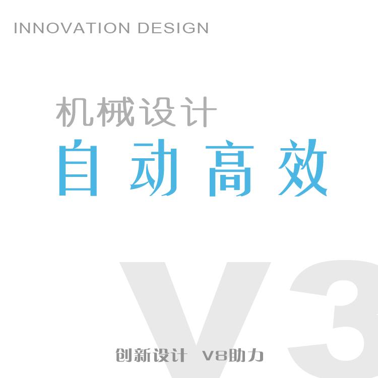 杭州产品机械设计,机械结构设计,机...