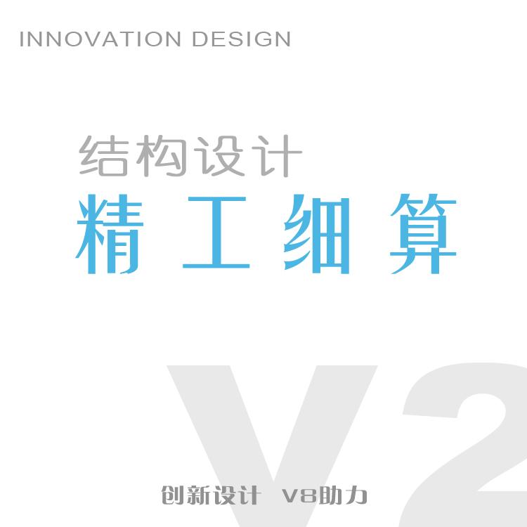 杭州产品结构设计,塑料产品结构设计...