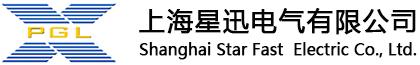 上海投影广告机报价