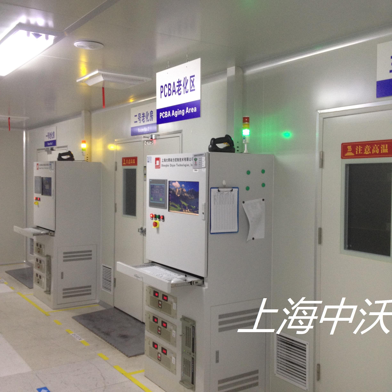 電動汽車PCBA低溫老化房