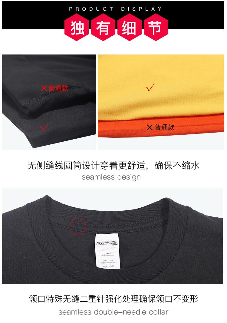 純棉圓領T恤