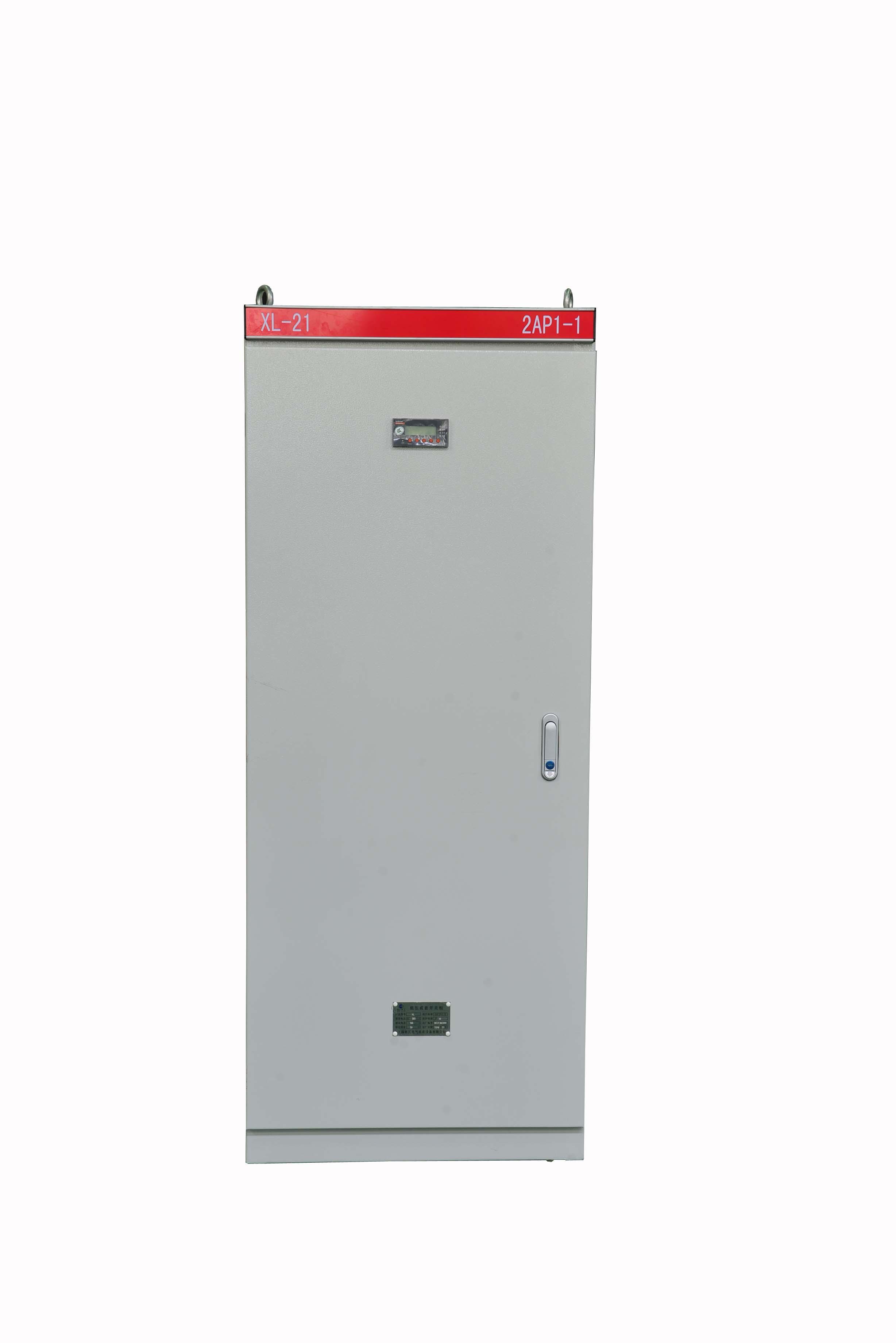 XL-21型低压动力配电柜