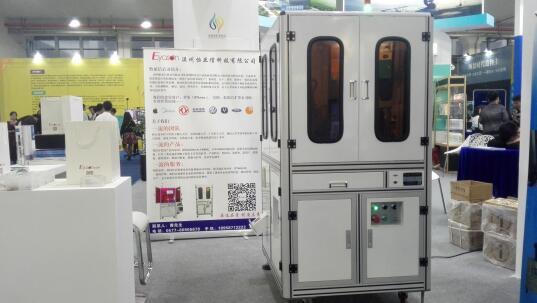 CCD光学筛选机