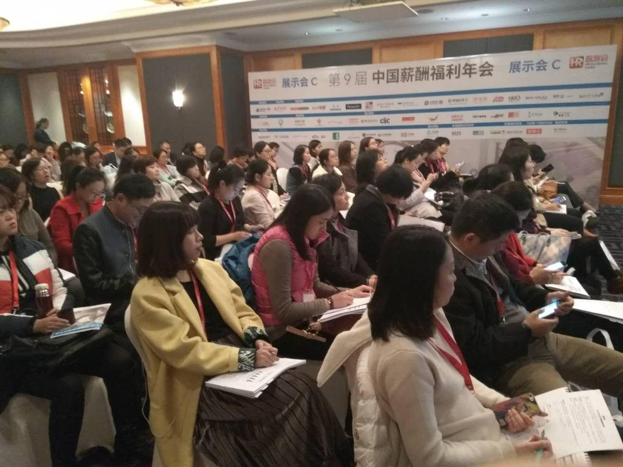 外籍人员中文学习,外籍人员汉语学习,外籍人员汉语培训机构