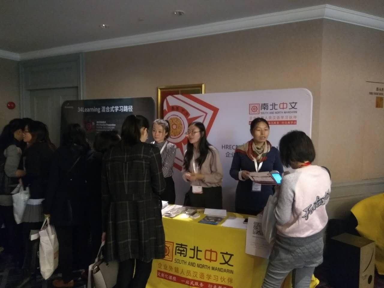 上海 外籍人员学习中文,外籍人员汉语培训机构 上海