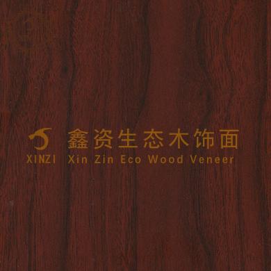 鑫資生態木飾面XZM-101-上海鑫資實業有限公司